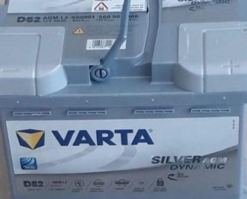 מצבר ורטה 45 אמפר