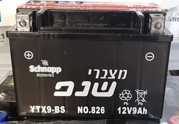 מצבר לאופנוע דגם 12V9AH